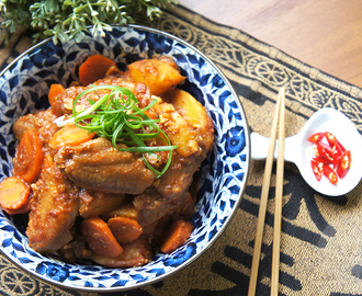 Fusion Spicy Chicken Stew 辣豆酱炆鸡