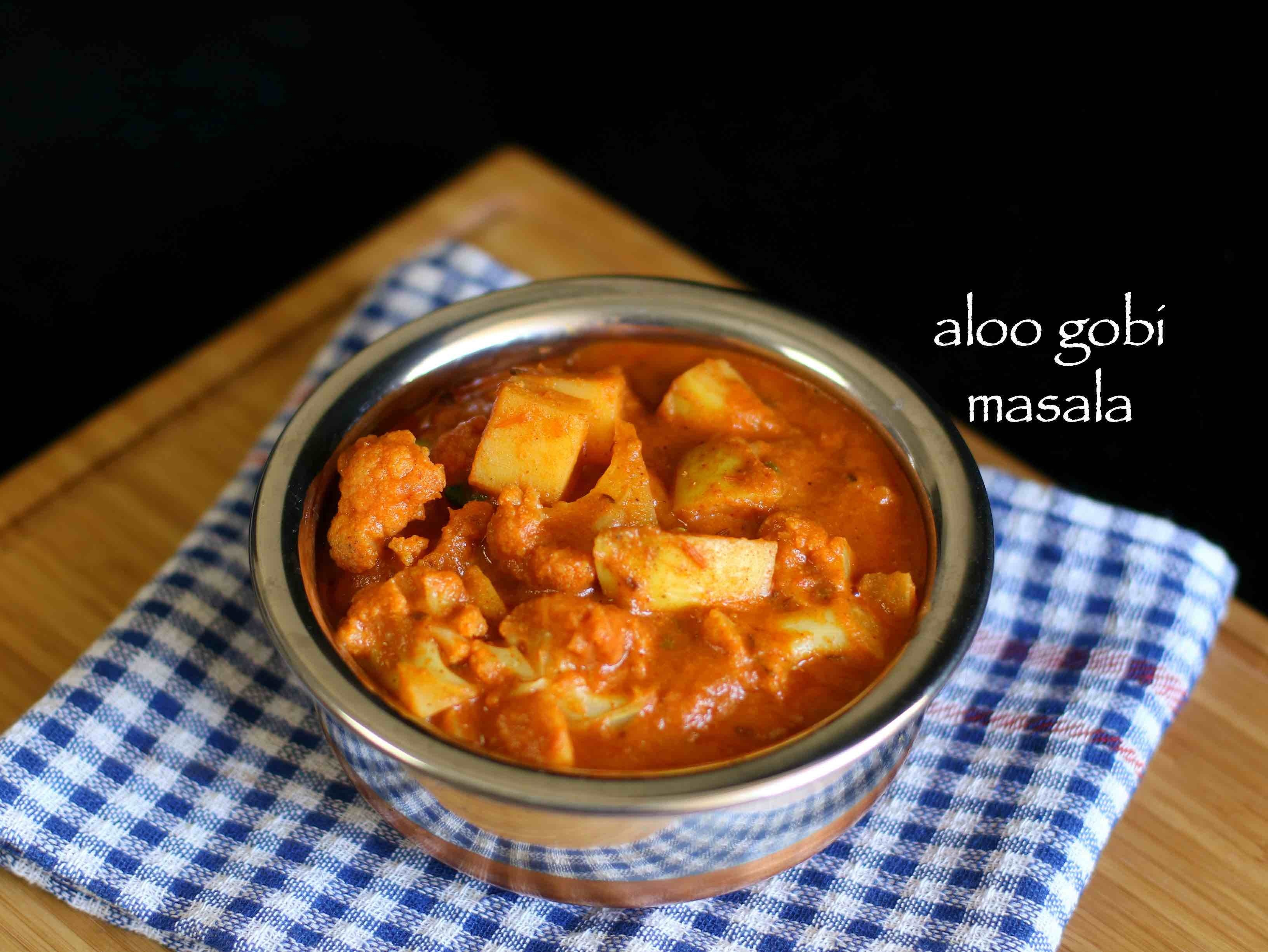 aloo gobi masala recipe | how to make aloo gobi curry – restaurant style