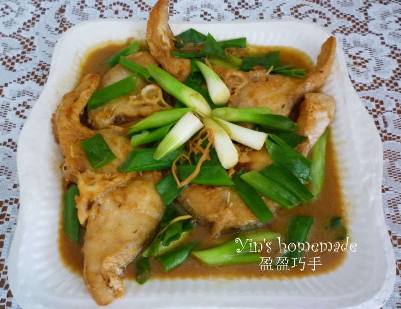 Taucheo(Soya Bean paste) Ling Fish 豆酱鲮鱼 - Featured in Group Recipes