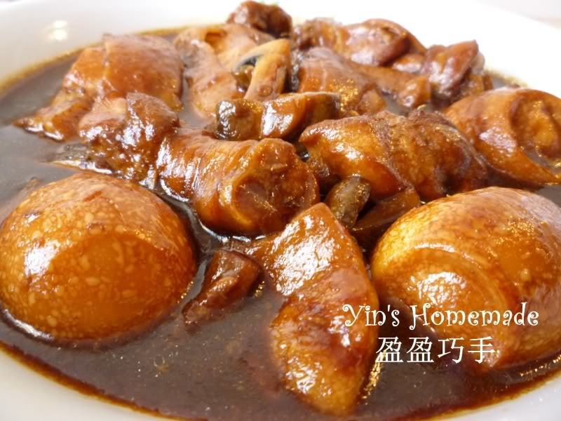 Soya Sauce Mushroom Chicken With Braised Eggs  香菇豉油鸡