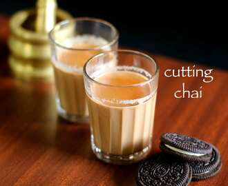 cutting chai recipe | mumbai cutting tea recipe | how to make cutting chai