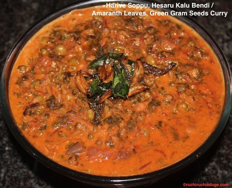 Harive Soppu, Hesaru Kalu Bendi / Amaranth Leaves, Green Gram Seeds Curry