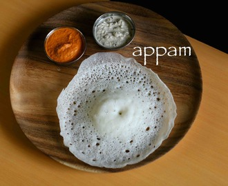 appam recipe | appam recipe with yeast | appam batter recipe