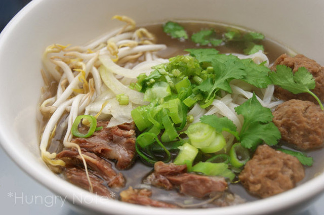 Vietnamese Beef  And Meatball Noodle(Pho Bo Vien)