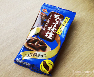Kaki no Tane Chocolate Snack, Kameda