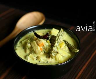 avial recipe | aviyal recipe | how to make udupi style aviyal recipe