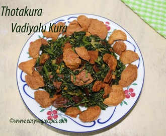 Thotakura Vadiyalu Kura Recipe -- How to make Amaranth Leaves Curry