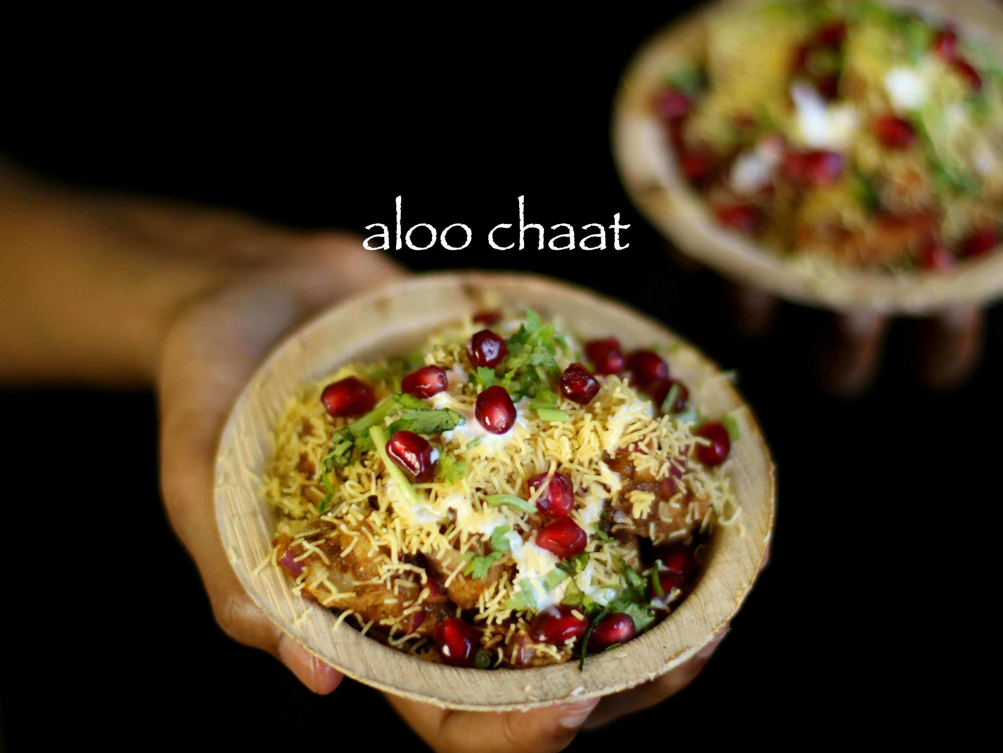 aloo chaat recipe | how to make spicy alu chaat | potato chaat recipe