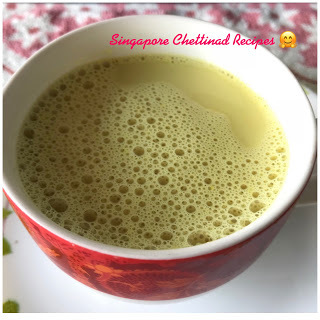 Milagu Manjal Paal/மிளகு மஞ்சள் பால்  Turmeric Pepper Milk for Cold and Cough