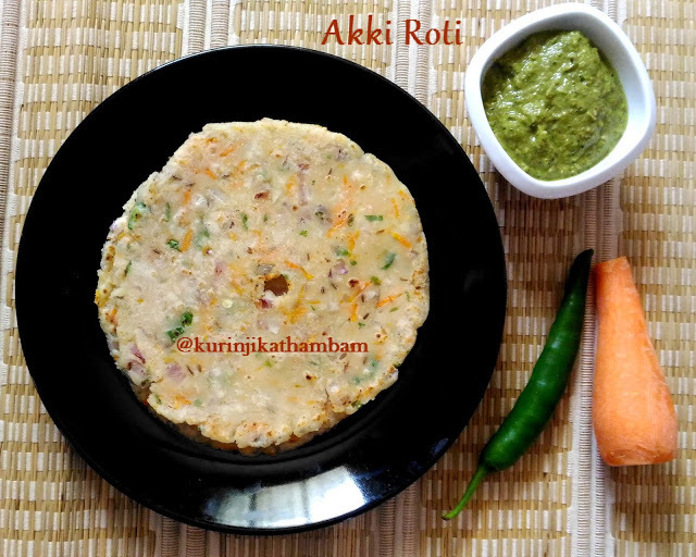 Akki Roti Recipe / Rice (Arisi) Roti