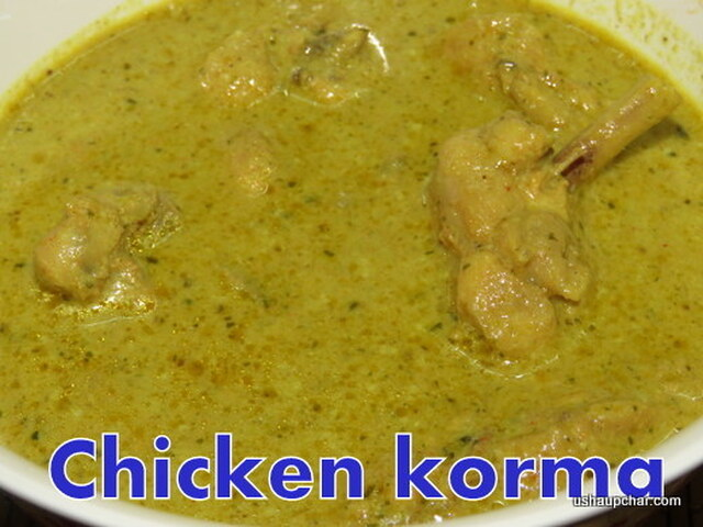 Chicken korma with coconut milk recipe