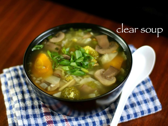 clear soup recipe | veg clear soup recipe | clear vegetable soup recipe
