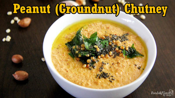 Peanut Chutney Recipe | Ground nut Chutney | How to make Peanut Chutney for Idli, Dosa, Vadas