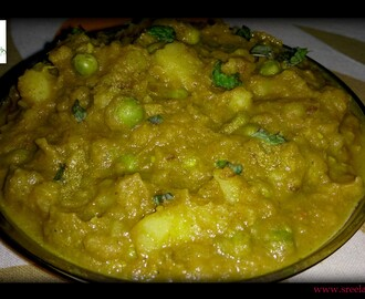 Dhariwala (Potato Peas/Aloo Matar Masala/Curry)