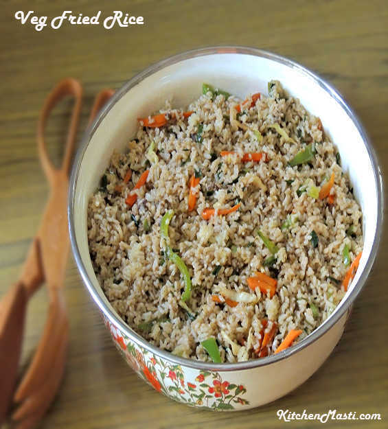 Veg Fried Rice Recipe - Hotel Style.
