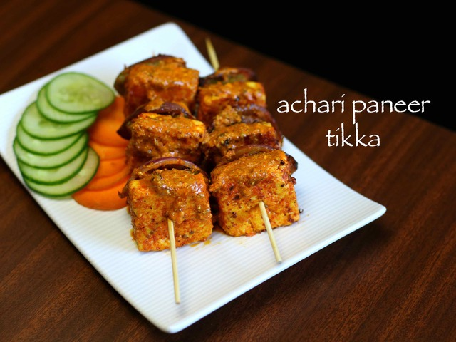 achari paneer tikka recipe | easy achari paneer tikka on tawa