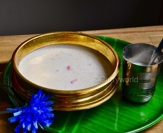 Pal Payasam- Kerala Temple Style Rice Payasam -Cooker Method