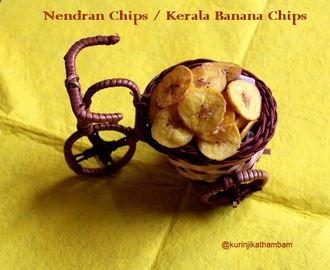 Nendran Banana Chips / Kerala Banana Chips