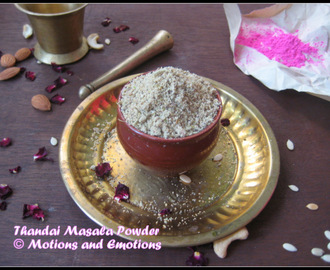 Thandai Masala Powder / How to make Thandai Masala Powder / Homemade Thandai Masala Powder