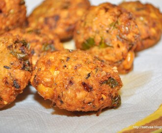 "Black eyed beans vada - a quick and delicious ""pick me up"" snack"
