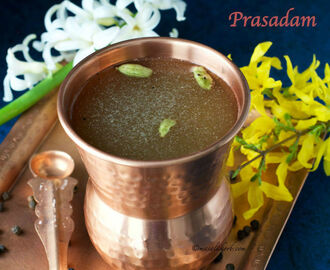 Panakam Recipe | How to make Panakam for Sri Rama Navami | Panagam Drink | Panakam preparation | Summer Drink
