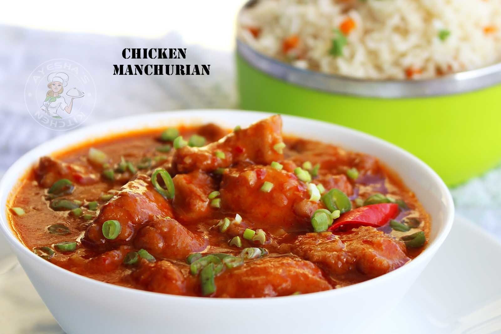 CHICKEN MANCHURIAN RECIPE - YUMMY CHICKEN DISH