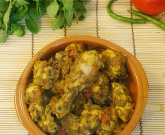 Mint Chicken (Pudina Chicken) / Mint Chicken Masala  - Indian Style