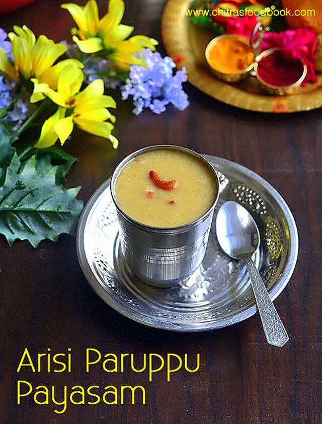 Arisi Paruppu Payasam Recipe – Rice Moong Dal Payasam With Jaggery & Milk