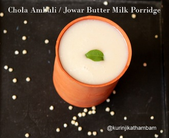 Jowar Buttermilk Porridge / Chola Ambuli / Sorughum Buttermilk Poridge