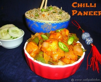 Chilli Paneer Dry Recipe / Chilli Paneer Recipe - Indo-Chinese Food