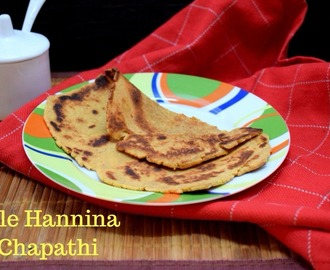Bale Hannina Chapathi | How to make Karnataka Banana Rotti