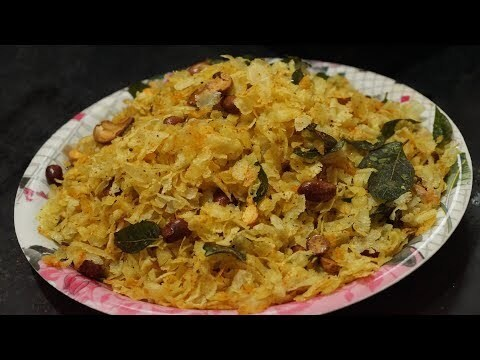 atukula mixture | Atukula Chuduva | Poha mixure in telugu by Amma Kitche...