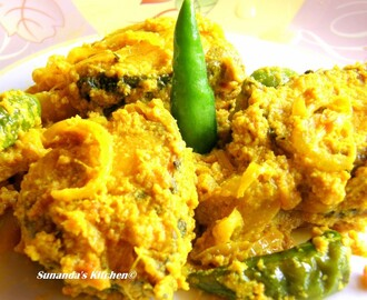 Shorshe Maach (Fish With Mustard) Recipe