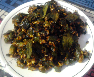 Coconut Flavoured Bhindi