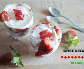 Cheesecake di fragole con 4 ingredienti senza cottura
