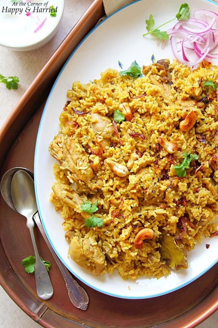 Chicken Pulao {Indian Chicken Pilaf}