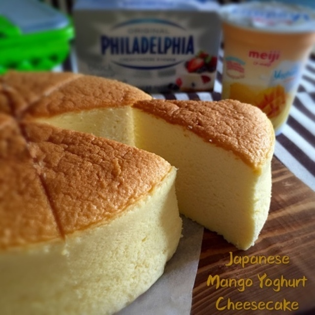 Japanese Mango Yoghurt Cheesecake 日式芒果优格乳酪蛋糕