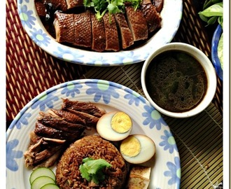 Teochew Braised Duck or Lor Ark (潮州卤鸭)