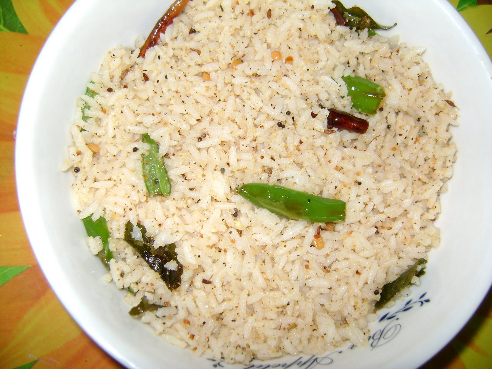 GARLIC GHEE MASALA RICE