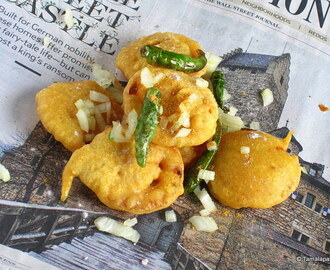 Onion Bajji ~ Onion Fritters