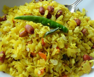 Poha/Avalakki Upma/Beaten Rice Upma