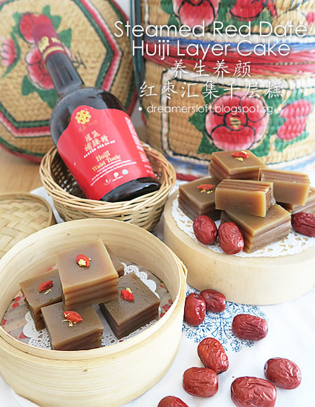 Steamed Red Date Huiji Layer Cake 养生养颜红枣汇集千层糕