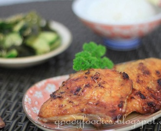 Recipe: Crispy sesame and ginger chicken (Japanese)