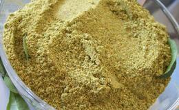 PODI FOR TIFFIN ITEMS