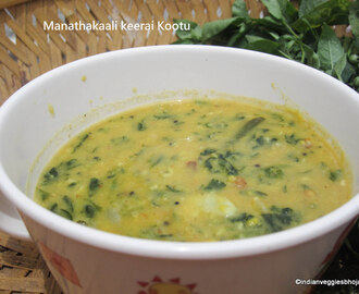 Black Night Shade Dal Curry/Manathakaali Keerai Kootu