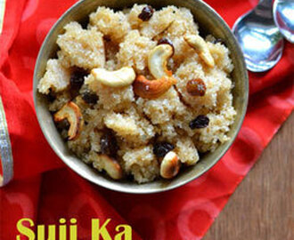 Sooji (Suji) Ka Halwa Recipe | Semolina Pudding Recipe | Easy Sweets Recipes