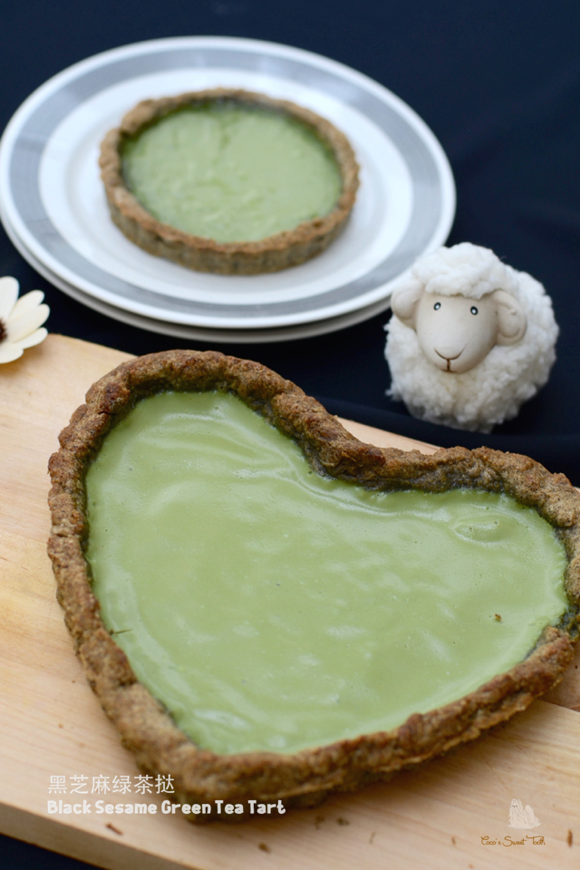 黑芝麻绿茶挞 Black Sesame Green Tea Tart