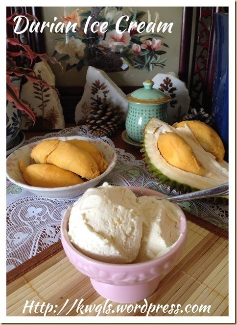 Durian Ice Cream (榴莲冰淇淋)