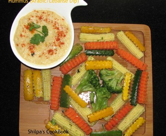 Hummus (Traditional Arabic/Lebanese Dip)