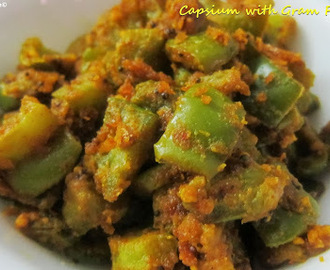Capsicum with besan (Gram flour) Curry Recipe / (Besan wali ShimlaMirch)